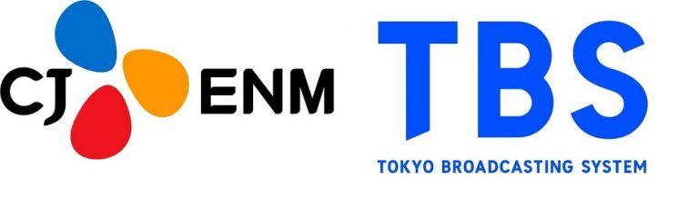 """""""글로벌 네트워크 확장 통해 일본시장 공략"""" CJ ENM, 日 TBS와 업무협약 체결"""