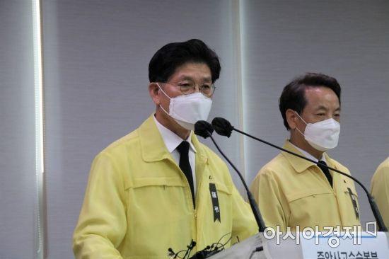 노형욱 중앙사고수습본부장(국토교통부 장관)이 15일 오전 광주광역시 동구청에서 브리핑을 하고 있다.
