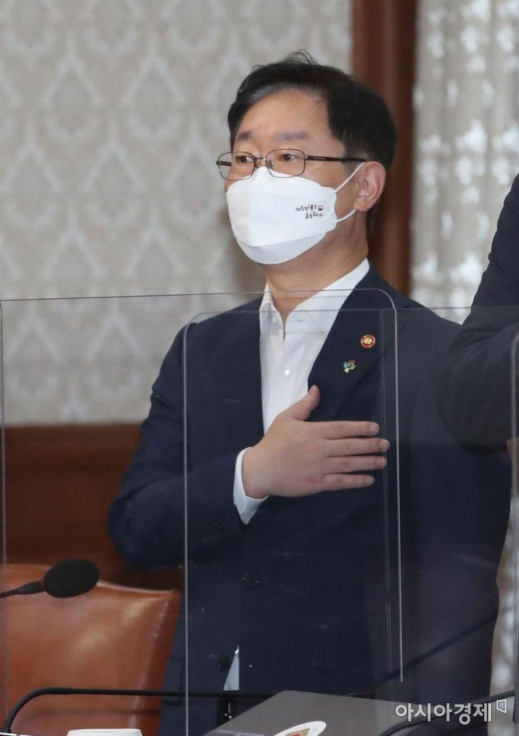 박범계 법무장관이 15일 서울 종로구 정부서울청사에서 열린 국무회의에서 국기에 경례를 하고 있다./김현민 기자 kimhyun81@