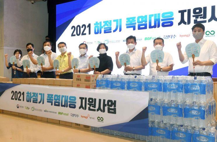 15일 구리시청에서 열린 하절기 폭염 대응 지원 사업 행사에 김정학 제주개발공사 사장(오른쪽 세번째) 등 관계자들이 참석해 단체 사진을 촬영하고 있다.