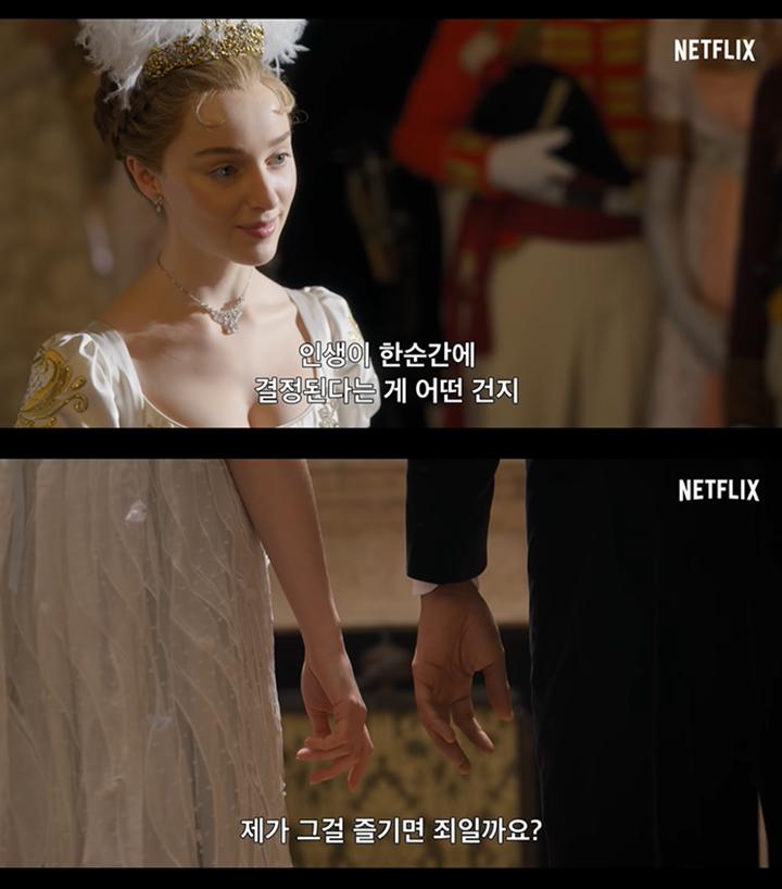 궗吏=쑀뒠釉 'Netflix Korea 꽬뵆由뒪 肄붾━븘' 釉뚮━듉 怨듭떇 삁怨좏렪 罹≪퀜