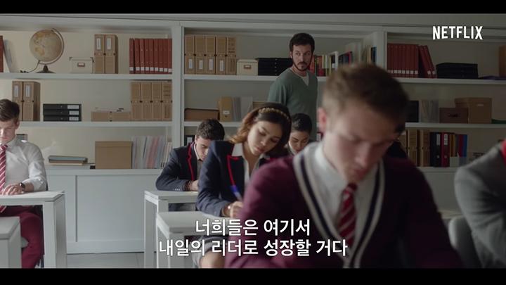 궗吏=쑀뒠釉 'Netflix Korea 꽬뵆由뒪 肄붾━븘' 뿕由ы듃뱾 삁怨좏렪 罹≪퀜