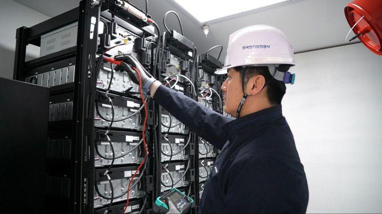 한국전기안전공사, 태풍 대비 '산지 태양광 발전설비 검사' 앞당겨