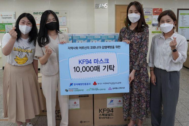 한국해양진흥공사, 아동센터·노인복지관에 IT기자재·마스크 전달