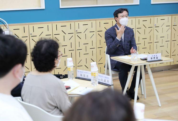 [포토]채현일 영등포구청장 '노인학대 예방의 날'  간담회 진행