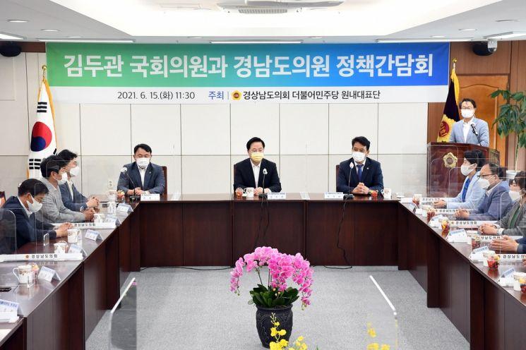 더불어민주당 김두관 의원, 민주당 경남도의원 간담회.
