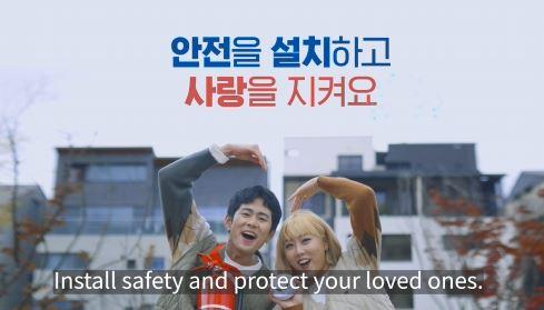 경기소방, 주택용 소방시설 홍보영상에 '영어·중국어' 자막