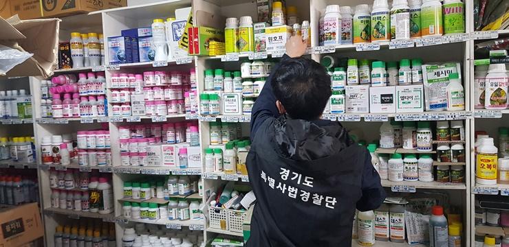 경기 특사경, 농약 등 농자재 불법유통 26곳 '철퇴'