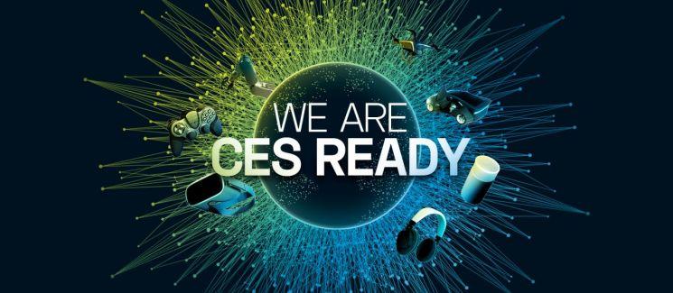 삼성·LG전자, 내년 CES 오프라인 전시 참가한다…신기술 공개 기대