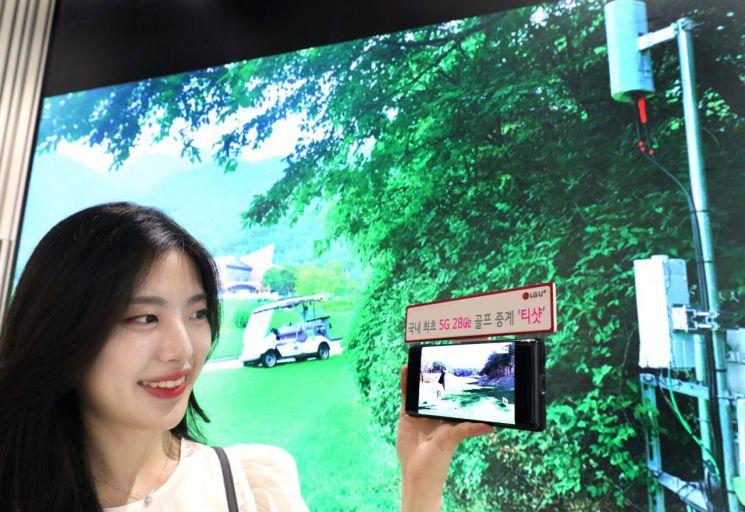 LG유플러스, 국내 최초 5G 28㎓ 골프 중계 '티샷'