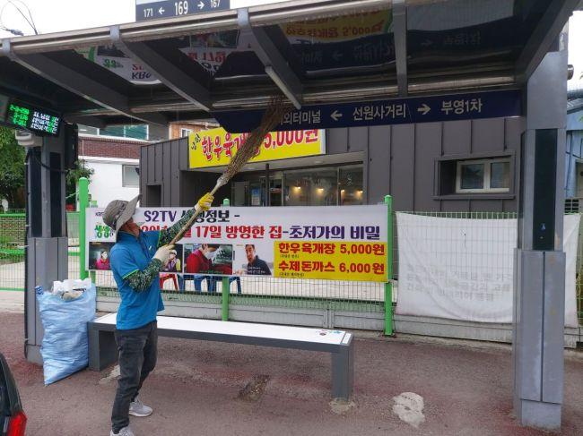 남원시 '버스 승강장 환경정비' 실시