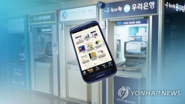 국내 시중은행들의 은행 어플리케이션(앱) 개발 등 디지털 전환이 빨라지고 있다. / 사진=연합뉴스