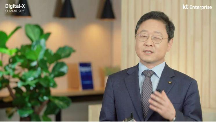 신수정 KT엔터프라이즈부문장(부사장)