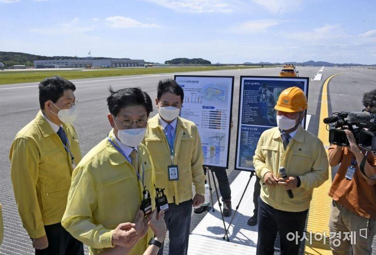 [포토]17일 오전 1시 인천공항 제4활주로 운영 시작
