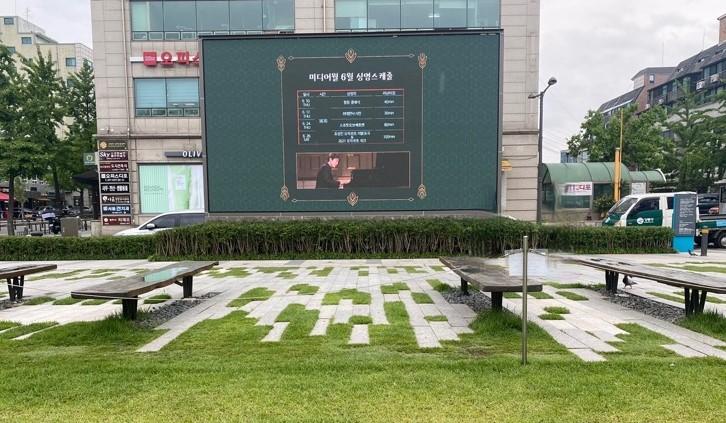 강동구청 열린뜰 미디어월 설치