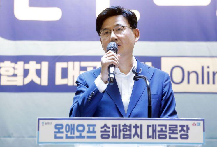 2022년 송파구 민·관 협치 우선순위?...송파둘레길 조성 등