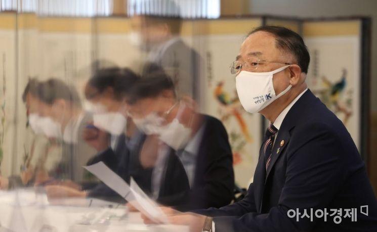 [포토] 홍남기 부총리, 부동산시장 관계장관회의 주재
