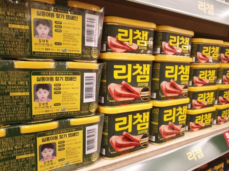 동원F&B가 리챔에 실종아동 정보를 담고 '실종아동 찾기' 캠페인을 시작했다고 17일 밝혔다. 사진은 실종아동 정보가 담긴 리챔 제품 모습. (사진제공=동원F&B)