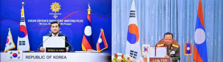 """서욱 """"미얀마 민주주의 조속 회복돼야"""""""