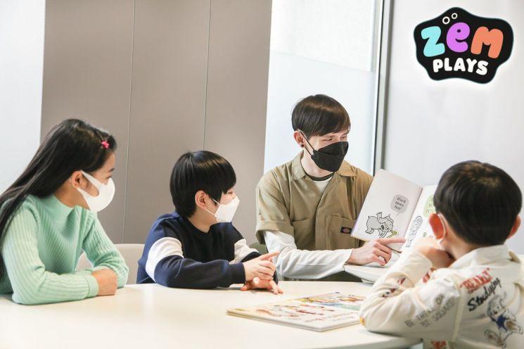 SK텔레콤, 영어 놀이형 클래스 '꿀잼스쿨' 연다