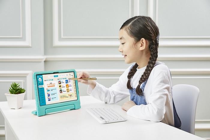 습관도 디자인하는 시대! 초등생 아이 평생 바른 습관 만들기
