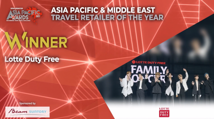롯데면세점이 '2021 DFNI 아시아 퍼시픽 어워즈'에서 올해의 트래블 리테일러와 올해의 시내면세점을 수상했다.