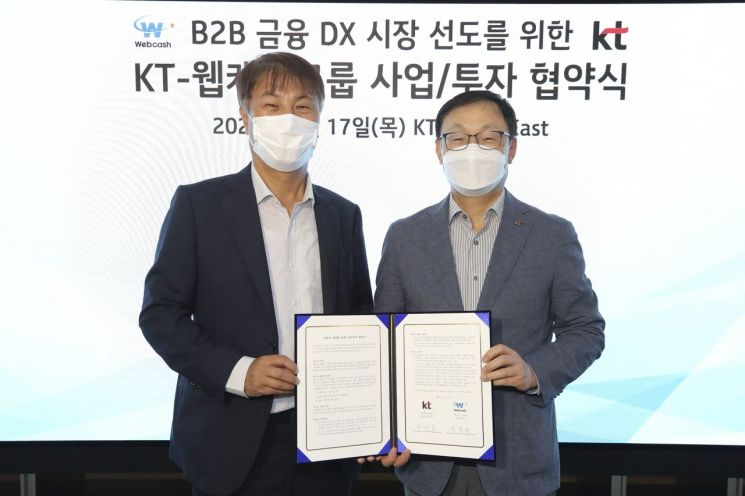 구현모 KT 대표(오른쪽)와 석창규 웹케시 그룹 회장이 17일 전략적 지분투자 및 기업대기업간(B2B) 금융 사업협력 계약을 체결한 후 기념촬영을 하고 있다. 사진제공=KT
