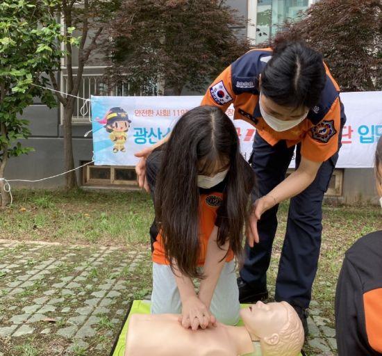 광주 광산소방서, 미소지역아동센터 '한국119청소년단' 발대