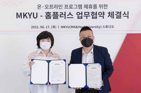 [MKYU와 홈플러스는 시니어 디지털 격차 해소와 디지털튜터의 첫 출강 지원을 위한 업무협약을 체결했다.]