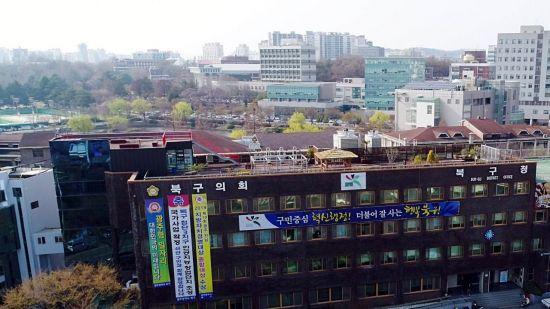 광주 북구 '점심시간 휴무제' 대비 맞춤형 민원실 운영