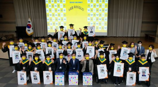 광주 광산구 '골목상권 리더' 37명 당찬 새 출발