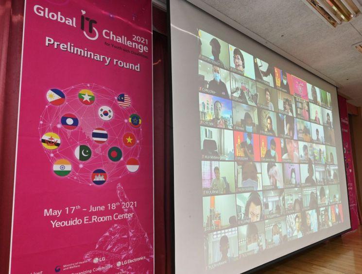 LG전자가 17일 개최한 '글로벌장애청소년IT챌린지'에 글로벌 참가자들이 온라인으로 참여했다.(사진제공=LG전자)