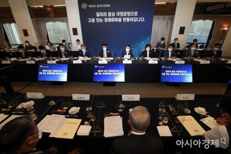 [포토]'일자리 중심 국정운영으로'