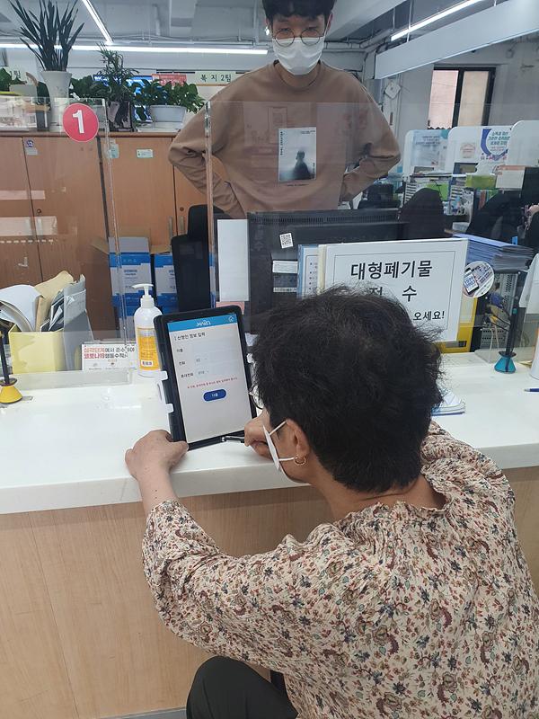 마포구, 대형폐기물 신청용 테블릿 도입