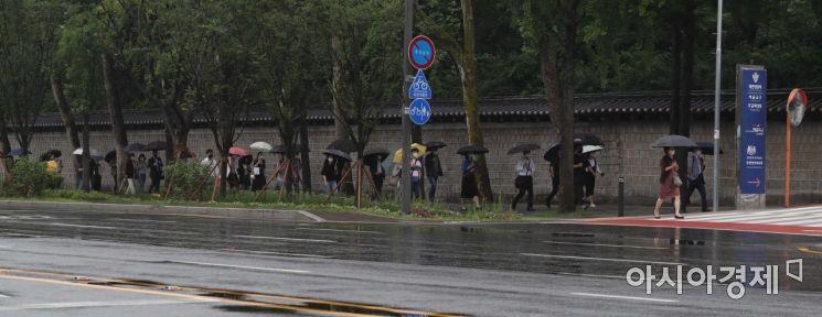 [포토]출근길 우산 행렬