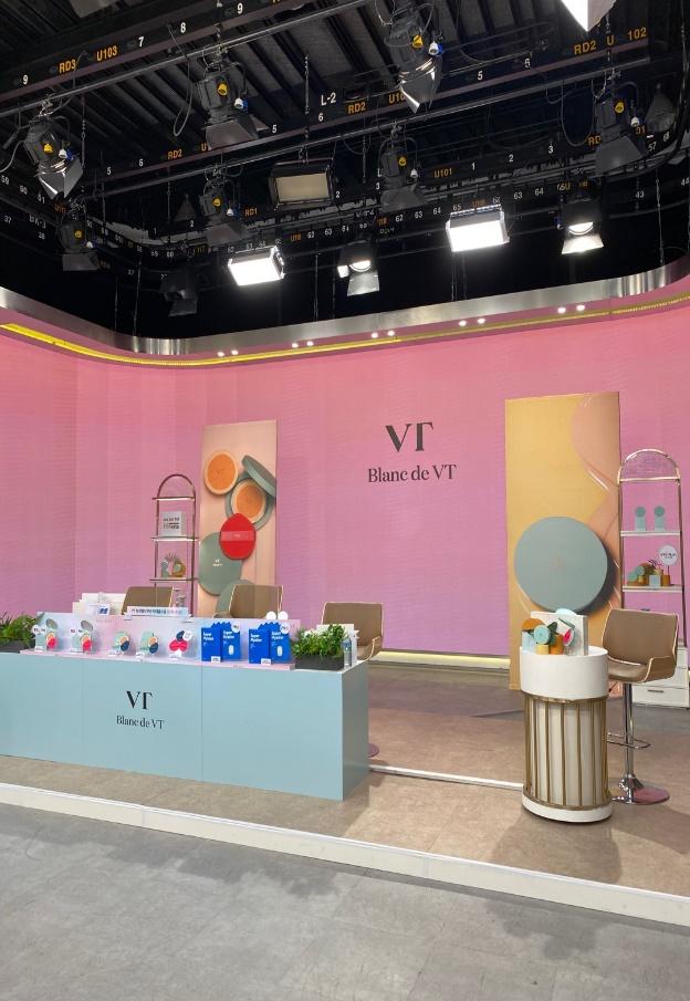 브이티지엠피, 인기 화장품 '조권 쿠션' 현대홈쇼핑 3차 앵콜 방송 진행