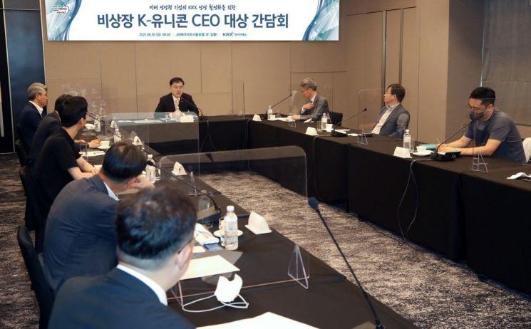 손병두 한국거래소 이사장(가운데)이 18일 서울 서초구 한 호텔에서 비상장 K-유니콘 CEO 대상 간담회를 열고 발언을 하고 있다.