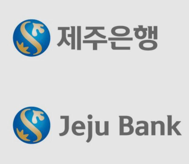 제주은행 '사이버우대정기예금' 금리우대 이벤트 실시