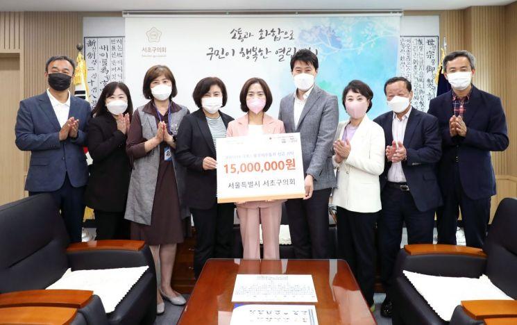 [포토]김안숙 서초구의회 의장, 불우이웃돕기 성금 1500만원 기부