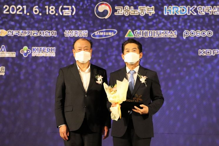 인천TP, 국가인적자원개발컨소시엄 2년 연속 우수기관 선정
