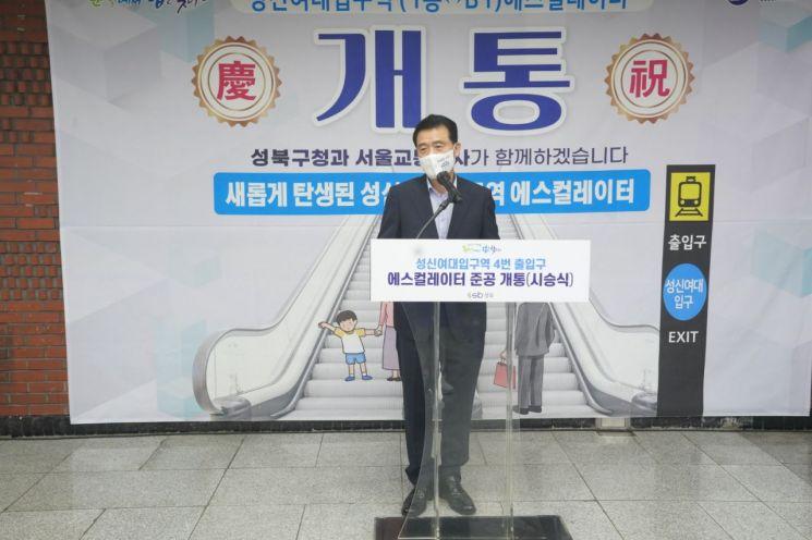이승로 성북구청장이 15일 지하철 4호선 성신여대입구역 4번 출구 앞 대합실에서 열린 에스컬레이터 개통식에 참석했다.