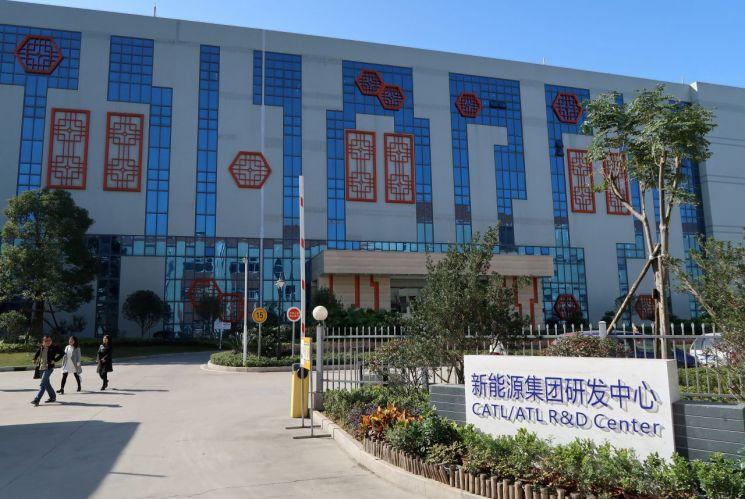 중국 푸젠성 닝더에 있는 전기차 배터리업체 CATL의 연구개발센터<이미지출처:연합뉴스>