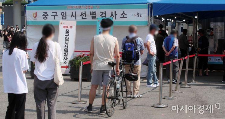 [포토] 휴일에도 이어진 코로나19 선별검사소 대기줄