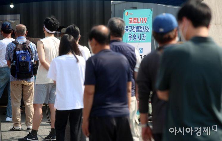 [포토] 선별검사소에 줄 선 시민들