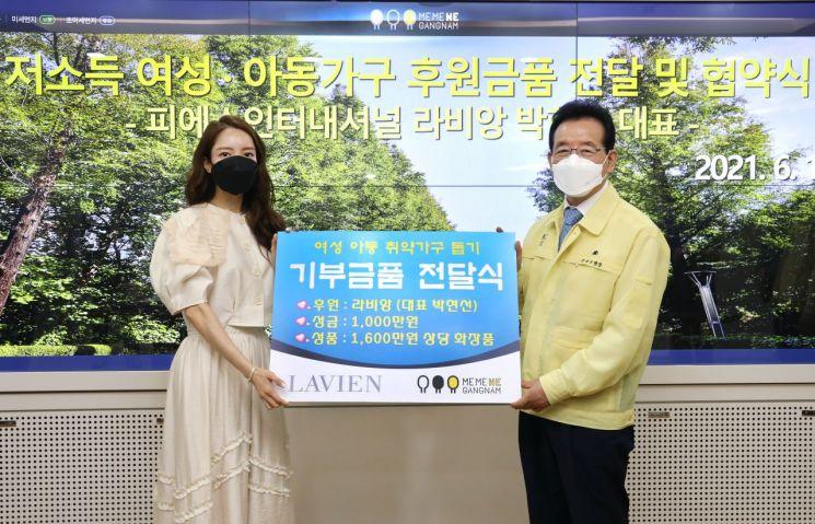 [포토]피에스인터네셔널 라비앙 강남구에 1000만원과 성품 기부