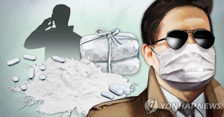 지난 3~5월 경찰이 집중 단속한 결과, 10·20대 마약 사범 비중은 전체 가운데 약 40%에 이르는 것으로 나타났다. / 사진=연합뉴스