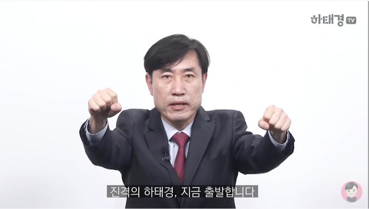 하태경 국민의힘 의원이 지난 15일 자신의 유튜브 계정에 올린 당내 대통령 후보 경선 참여 선언 영상. 사진=유튜브 채널 '하태경 TV' 영상 캡처.