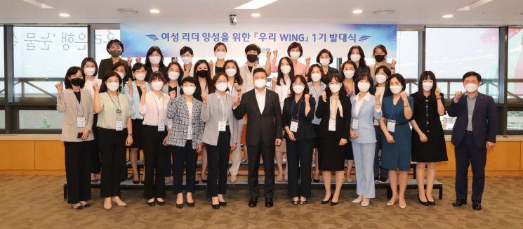 우리은행은 지난 18일 우리은행 본점에서 여성 리더 양성 프로그램 '우리WING' 1기 발대식을 개최했다. 권광석 우리은행장은 '우리WING' 1기에 선발된 직원들과 함께 기념촬영을 하고 있다.