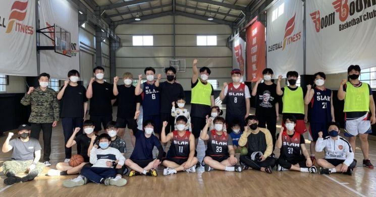 신라대 체육관에서 사회복지학과 선후배 동아리 슬램덩크 회원들이 모였다.