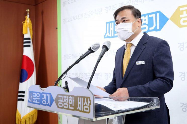 김홍국 경기도 대변인